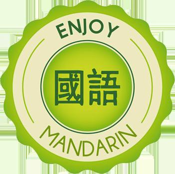 logo_enjoymandarin